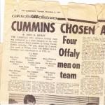 1971 First All Stars