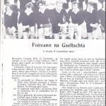 Back left to right: Christy Scanlon (Baile na hAbhann), Conor O'Malley (Béal an Daingin), Frank Flaherty (Indreabhán), Nioclás O'Conchubhair (Leitir Móir), Joe Keane (Roundstone), Mícheál O'Conghaile (Cois Fharraige), Máirtín O'Conghaile (Ros A'Mhíl), Joe Lydon (Carna). Front left to right: Alo O'Conghaile (Spidéal), Tommy Keany (Carna), Pádraig Corbett (Carna), Pádraig Kelly (An Cheathrú Rua), Pádraig Mhichael Mhóir O'Conghaile (Tír an Fhia), Mattie Joe Shéamais O'Fatharta (Indreabhán), Michael Tom O'Cualáin (Leitir Móir)